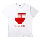 ワビサビのラーメン大好きTシャツ レッド