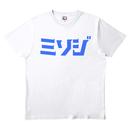 ワビサビの三十路Tシャツ