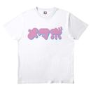 ワビサビのメタボTシャツ