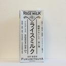 福光屋 ライスミルク(発酵ドリンク)