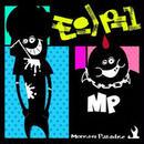 モンスター★パラダイス /モンパラ1