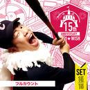 辻幸平 15th ANNIVERSARY INARI★WISH《01~15》