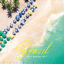 ISLAND CAFE meets Brazil 〜Surf Brazilian Mix〜 Mixed by DJ HASEBE