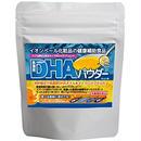 高濃度DHAパウダー