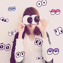 cute eye