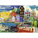 I Love Amsterdam!  :  Kitty McCall - 29683