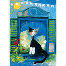 Window : Rosina Wachtmeister - 29316