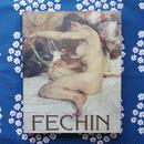 ニコライ・フェーシン画集(Fechin : French Edition)