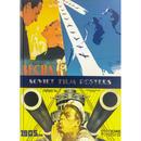 ソビエト映画ポスター大全集:1924ー1991