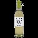 神戸ホワイトディナー公式 ヴィーノ・ビアンコ(白ワイン)