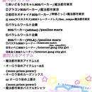 後払い対応専用☆特別追加分★Zzz...tokyo2017年豪華福袋☆