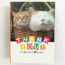 THANK YOU メッセージブック【二匹】