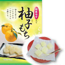 柚子もち 170g