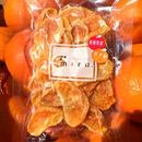 【県外催事 webstore専用商品】ドライ伊予柑 (お得用  100g)