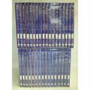 【中古】御宿かわせみ 1~34巻セット(以降続刊) 平岩弓枝 文春文庫 1711-7SK