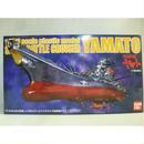 【中古】【未組立】 1/700 宇宙戦艦ヤマト インジェクションキット DVD-BOX特典  179-454SK