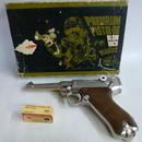 【中古】 ルガー P 08 プラスチック モデルガン MGC  BLOW BACK  PLASTIC MODEL GUN カートリッジ12発付 1712-281SK