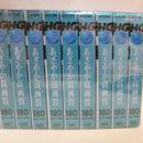 【中古】【未開封】 TDK VHSビデオテープ T-180HGU 9本セット 179-11SK