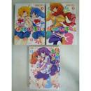 【中古】さんぶんのいち 1~3巻 松沢まり 芳文社 KRコミックス 1710-303SK