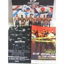 【中古】 K-1 WORLD GP  パンフレット 3冊セット 1607-230SK