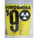 【中古】[代引不可] 【パンフレット】 HIROSHUMA 1987-1997 DANCE AND SHOUT PEACE WITH R&R!!!!  3700SK