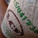 インドネシア エクストラマンデリン [深炒り]