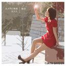【CD】Single『風ノート2』