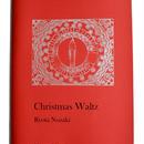 Christmas Waltz 楽譜 (Sheet Music)