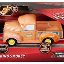 ディズニー・ピクサー カーズ  クロスロード CARS3 Toysrus限定  トーキング・スモーキー TALKING SMOKEY