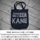 【特典B】 3点お買物で限定トートバッグを無料プレゼント!