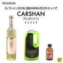 【SPASHAN】スパシャン2018 500㎖+【超☆KAMIKAZE 2】セットで、今だけ!! カーシャンプレゼント!!