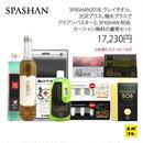 SPASHAN2018・光沢プラス・撥水プラス・クレイタオルでアイアンバスター2、カーシャン、BOB無料プレゼント!限定エコバッグ、オリジナルステッカー4枚付き!