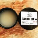 TANUKI OIL 〜たぬきあぶら〜