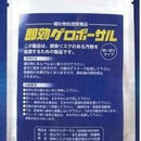 即効ゲロポーサル (溶剤のみ)