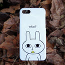 ウサギ What? スマートフォンケース