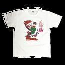 JIG-010(Masashi Kojima)