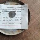 ブロカントXどこかの国のコインとイギリスの紙モノ