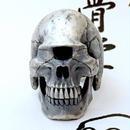 [SKURANGER-ring] Cyclops skull ring / Subspecies