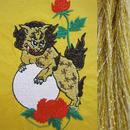 玉獅子・金×銀房・長さ105cm