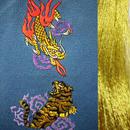 虎と火龍・金房・長さ105cm