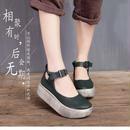 クラシックなカジュアル靴