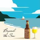【限定】BEYOND THE SEA(330mlボトル×3本セット)