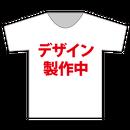 『北村真姫』卒業式Tシャツ(大阪会場受取限定)