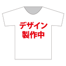 『立花あんな』生誕祭Tシャツ(配送限定・配送料込)