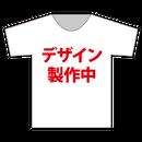 『夕姫さあな』生誕祭Tシャツ(スリジエ候補生・ホライズンメンバー用5名分)