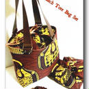 アフリカ布 Lunch  Tote  Bg  Set ♪