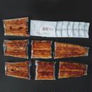 【国産手焼きうなぎ蒲焼(小丼用)】7袋