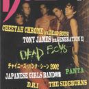 DOLL 2002年9月号 No.181