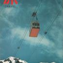 旅 TRAVEL 1971年8月号 この夏の立山・黒部・能登