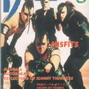 DOLL 1997年8月号 No.120